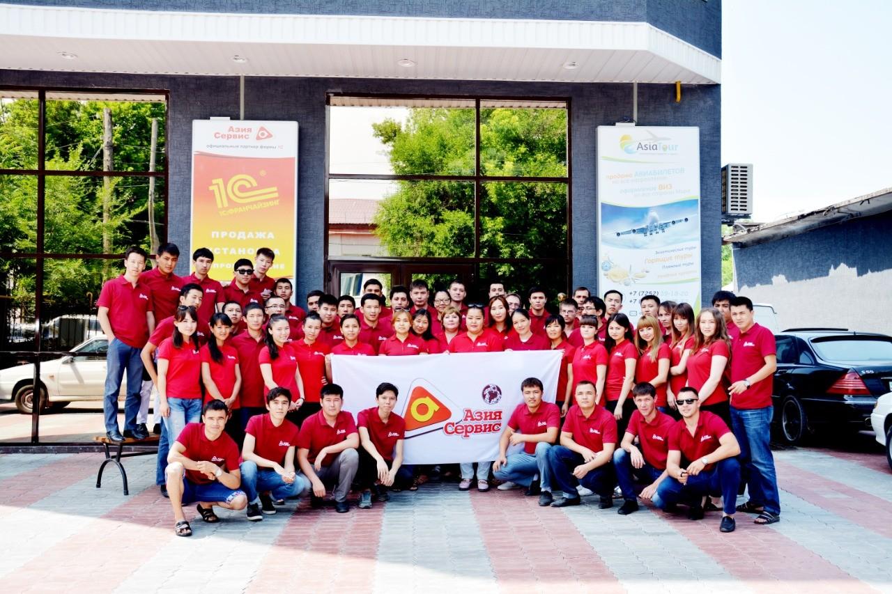 Открытие нового офиса для регионального развития