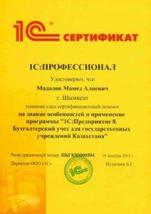 sertifikat14-212x300