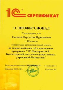sertifikat5-212x300